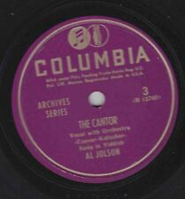 Al Jolson, Victor Young on 78 rpm Columbia 3: The Cantor/Hebrew Chant