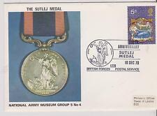 Army FDC's  - The Sutlej Medal, Anniversary- 1970 - (981) (X)