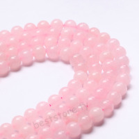 15'' 4mm 6mm 8mm 10mm 12mm Natural Rose Quartz Gemstone Round Space Beads