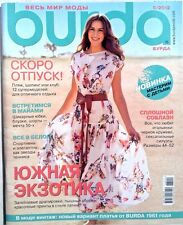 Burda Style Magazine in Russian 5/2012