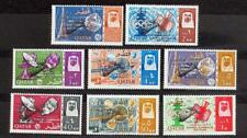 QATAR 1966 SPACE, Black Overprints, Cpl XF MNH ** Set Satellite Olympics Sheikh