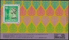 Hong Kong 1993 Definitive stamp sheetlet 7 Bangkok Exhibition stamp SS MNH