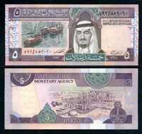 SAUDI ARABIA 5 RIYAL 1984 P 22 UNC