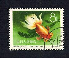 """P R China 1960 S38 (12-7)  """"Goldfish""""  CTO O.G."""