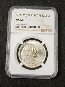1956 EGYPT SILVER 20 PIASTRES S20PIA SPHINX NGC MS 64 SCARCE HIGH GRADE BEAUTY