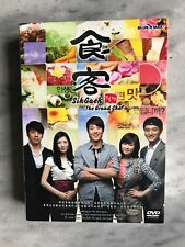 SIKGAEK THE GRAND CHEF Korean Drama 7 Disc DVD Set