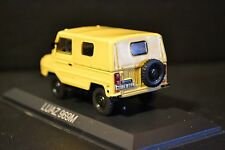 LuAZ-969M Volyn diecast vehicle in scale 1/43