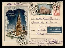 DR WHO 1955 RUSSIA UPRATED STATIONERY AIRMAIL TO USA CHRISTMAS CACHET  f71268