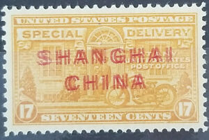 Stamps US. Offices in China, Mint Very Rare ERROR # 04