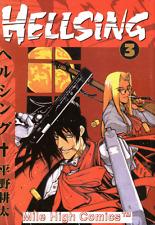 HELLSING TPB (2003 Series) #3 2ND PRINT Very Fine