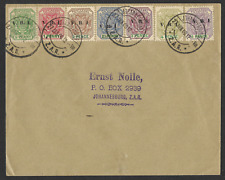 South Africa 1900 Cover ½d to 6d set Johannesburg CDS