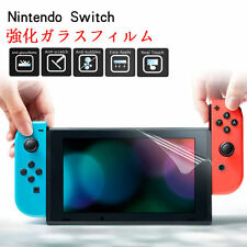 USA 3X Clear Screen Protector Guard Shield Armor Saver Film For Nintendo Switch