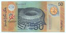 RM50 POLYMER SERIAL 303040 SUKOM COMMONWEALTH