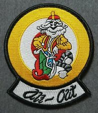 Iranian Air Force (IRIAF) Ali Cat F-14 Tomcat Squadron Patch
