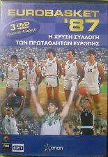 EUROBASKET 1987 / GREECE 3 DVD BOX SET / GALIS GIANNAKIS / VS RUSSIA SERBIA PAL