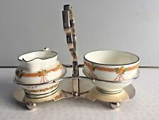 Strawberry Set Salonika Pattern By Crescent On Silver Plated Stand Antique