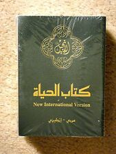Arabic English New Testament, NIV-Contemp, Softcover Green/Gold Softcover f/s