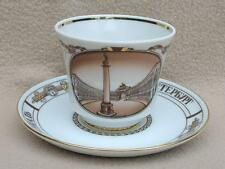 "RUSSIAN IMPERIAL ST. PETERSBURG PORCELAIN CUP & SAUCER ""WINTER PALACE SQUARE"""