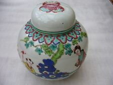 Small ginger jar chinese porcelain