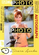 Kirara Asuka 2020 Juicy Honey Luxury Edition Juicy Photo Auto Autograph 1/1 SSP