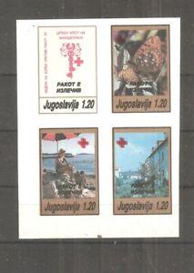 Yugoslavia  - 1991. Red Cross, probe, imperforate, MNH /208b/