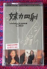 A-Chang Mei ( 張惠妹) ~ 妹力四射1998 張惠妹演唱會 ( Malaysia Press ) Cassette
