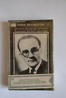 Nikos Skalkottas – The Complete Music For Violin And Piano No.1 cassette