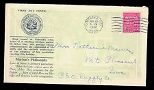 #717 1932 2c Arbor Day FDC Planty #3 1st Douglas Stamp Co Cachet Cat $25 FD1593