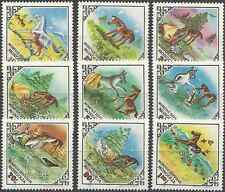 Timbres Chevaux Mongolie 1216/24 ** lot 11713