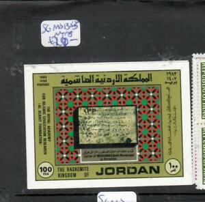 JORDAN  (PP0106B)     S/S   SG MS 1385      MNH