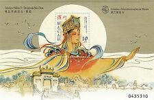 MACAU / MACAO S/S # 54 (1998)  MNH (**)