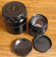 Jupiter 8 2/50 + 2cap # 0108750 Zorki Leica Fed BRAD NEW In stok Made in USSR