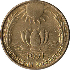 1971 India 20 Paise Coin FAO KM#43.2 Mintage 60,000