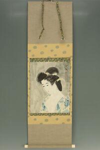 """掛軸1967 JAPANESE HANGING SCROLL : ITO SHINSUI """"Kimono Beauty"""" w/box  @m566"""