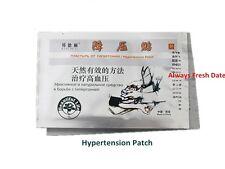 10pcs Hypertension Patch reduce high blood pressure Anti hypertension treatment