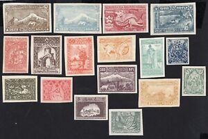 Armenia 1921 set of stamps Lapin#H11-H33 MH CV=35€