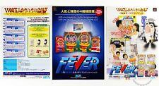 Set Flyer Fever Sankyo Koushiki Pachinko Simulation Chirashi Playstation PS1 VGC
