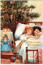 CHILDREN IN BED X-MAS NIGHT Modern repro old Russian postcard SPARKLES