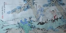 Excellent Chinese Scroll Painting  By Fan Zeng P504-B 范曾