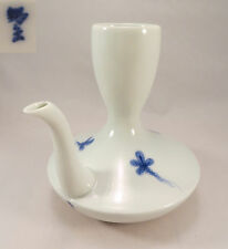 Antique Japanese Hirado Porcelain Sake Pitcher Bottle Flask Blue Pine Japan A