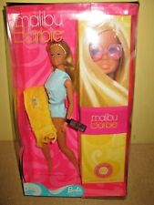 MALIBU BARBIE 2001 REPRODUCTION COLLECTOR EDITION DOLL & KEEPSAKE BOX 56061