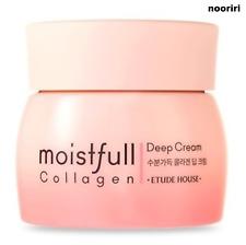 [ETUDE HOUSE] Moistfull Collagen Deep Cream 75ml (2019 Renewal) (K-Beauty)