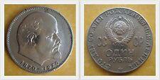 MONEDA CONMEMORATIVA UN RUBLO CENTENARIO DE LENIN 1870-1970 UNIÓN SOVIÉTICA CCCP