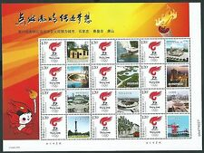 China 2008 Beijing Olympic Special S/S Torch Relay 石家庄 秦皇島 唐山 奥運