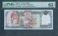 NEPAL 1000 Rupees P44 ND(2000) PMG 65 EPQ Gem Unc Serial number ONE