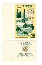 ISRAEL -  SCOTT #219 - TAB SINGLE -  VFMNH - 1962