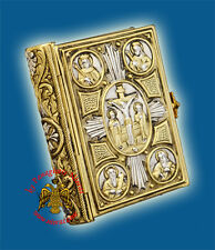 Orthodox Sculptured Gold Plated Holy Gospel Cover 9x12x3cm