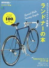 Special Made Touring Bicycle book randonneur photo Toei custom vintag
