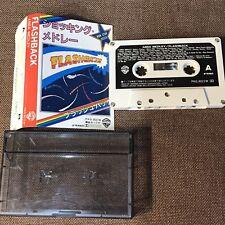 FLASHBACK Abba's Medley Neil Sadaka JAPAN CASSETTE PKG-3021W w/PS Cascades