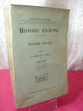 HISTOIRE GRECQUE / LA GRECE AU Ve SIÈCLE TOME II - Gustave GLOTZ